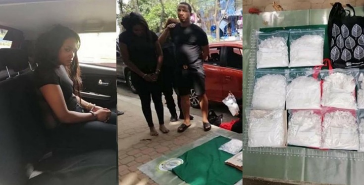 Lovers arrested with N489m worth of illicit drugs